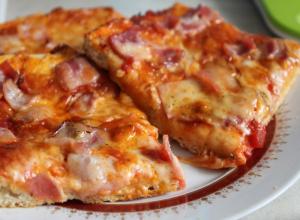 Pizza cu sunca